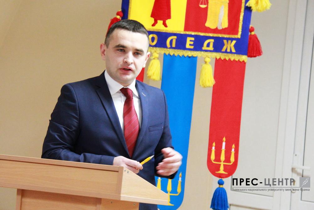 Директор Львівського територіального управління НАБУ Тарас Лопушанський зустрівся зі студентами Правничого коледжу Університету