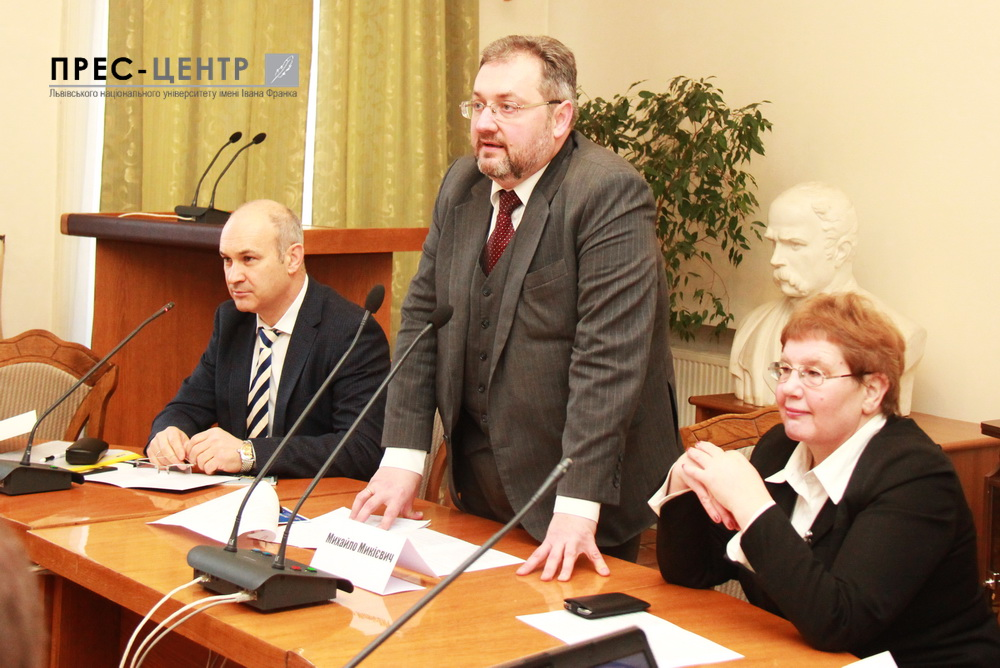 Scientists, lawyers and judges from Ukraine and Poland discussed topical issues of business regulation in Lviv University
