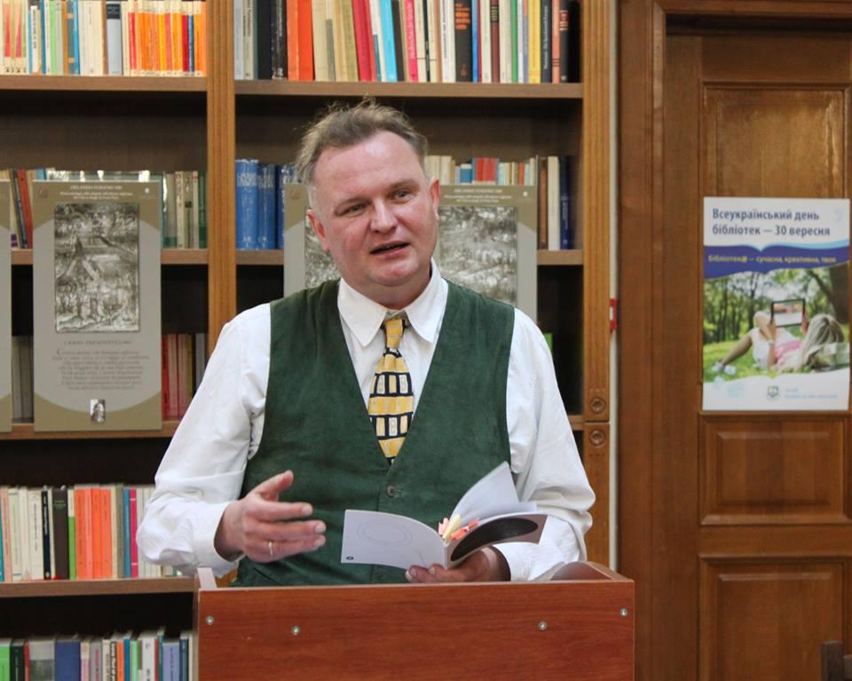 Презентація збірки латвійського поета Кнутса Скуєнієкса