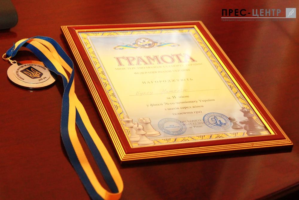 Ректор Університету привітав призерів Чемпіонату України з шахів