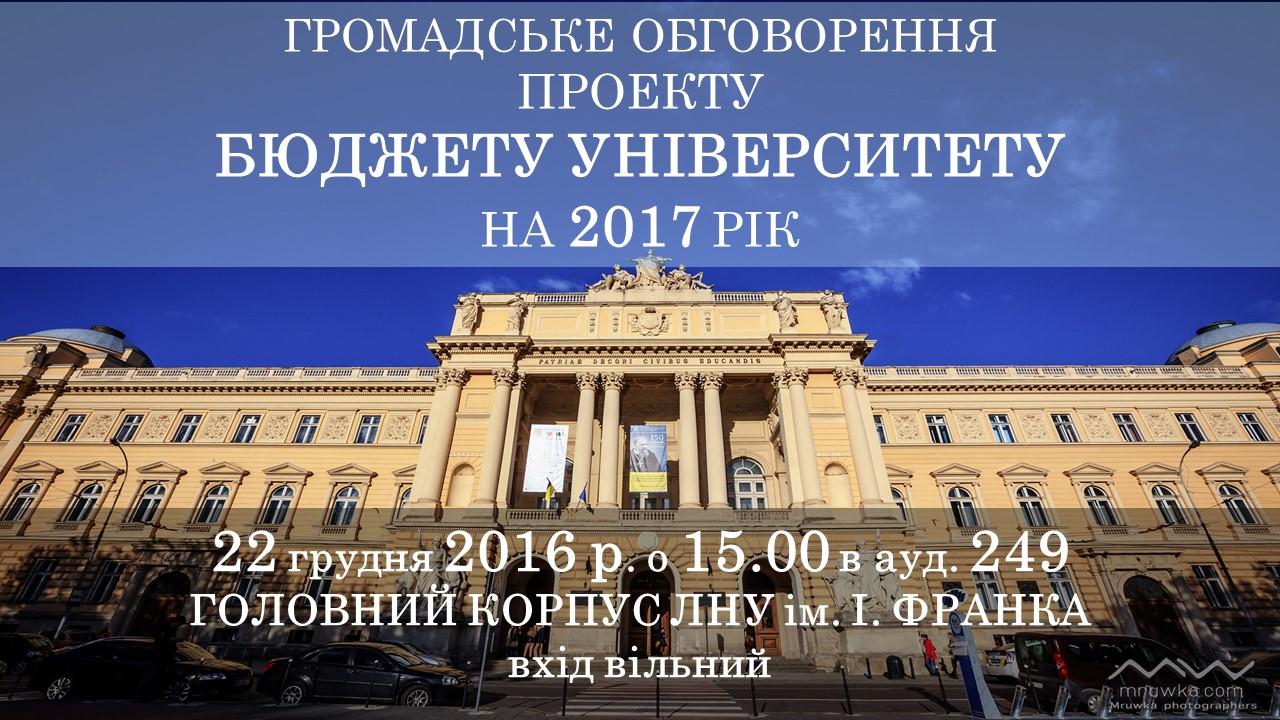2016-budget