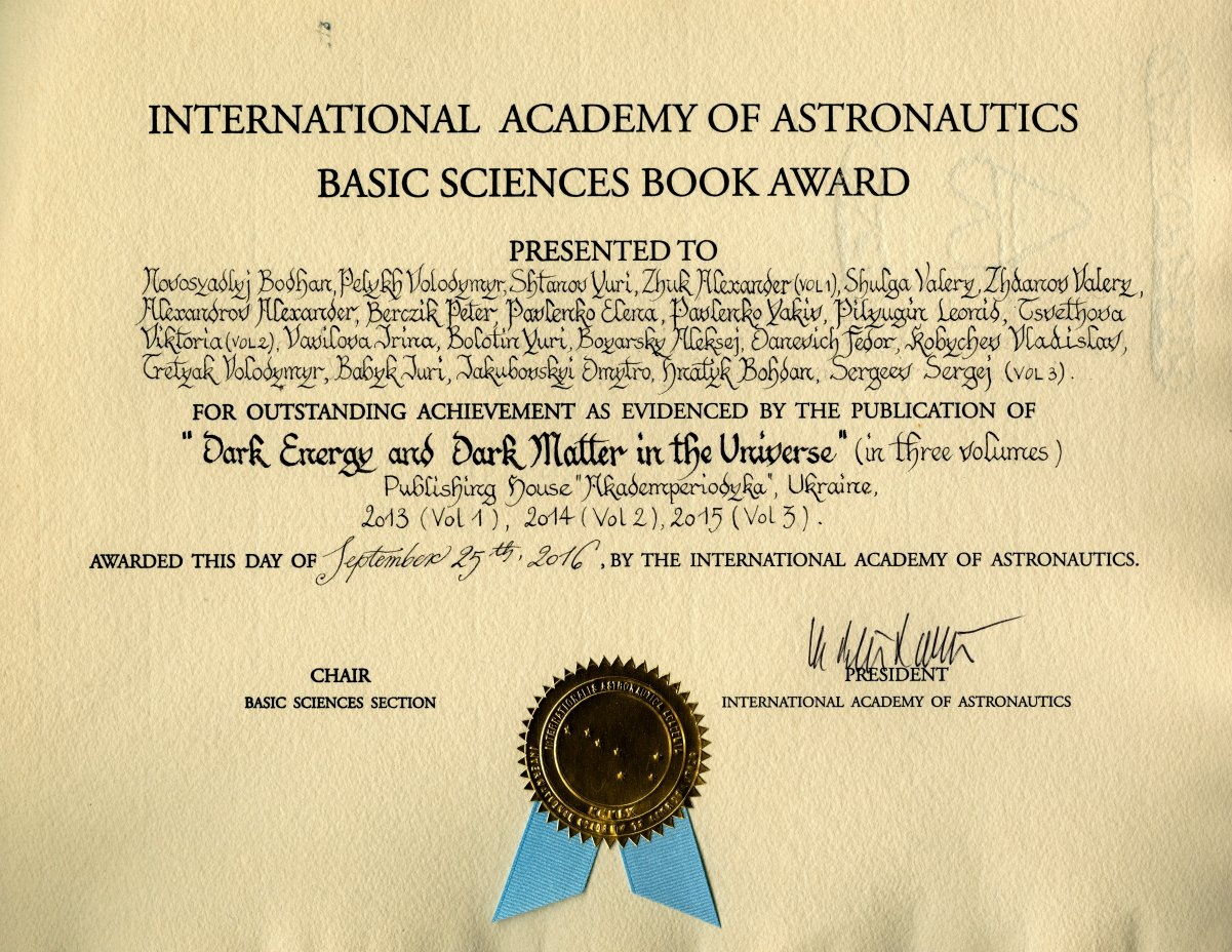 International Academy of Astronautics presents basic sciences book award for Ukrainian three-volume edition dedicated to dark energy and dark matter
