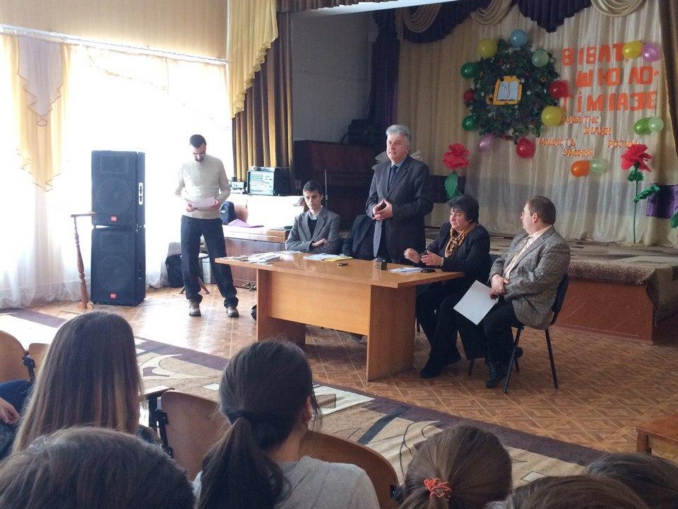 Представники Львівського університету відвідали Горохівську школу-гімназію