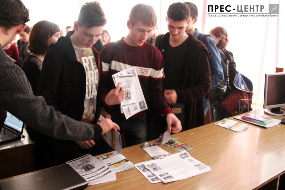 Представники Університету зустрілися з учнями Львівської гімназії «Євшан»