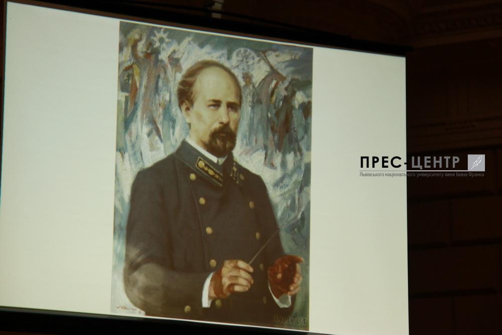 В Університеті відбувся концерт-лекція, присвячений Миколі Леонтовичу