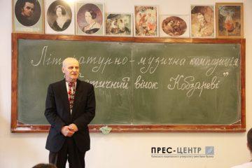 2017-03-16-shevchenko-04