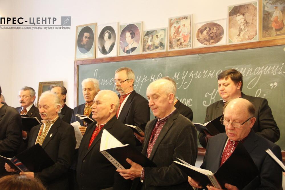 Академічна спільнота біологічного і геологічного факультетів Університету відзначила 203-ю річницю від дня народження Тараса Шевченка