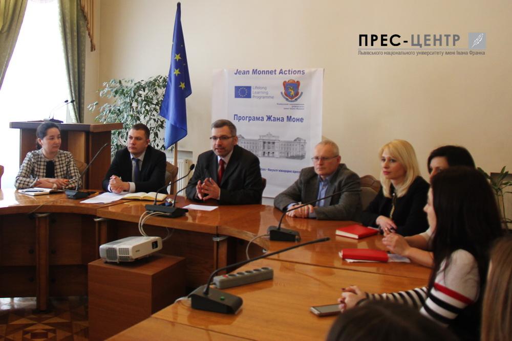 В Університеті обговорили перспективи регіонального виміру співпраці України та ЄС