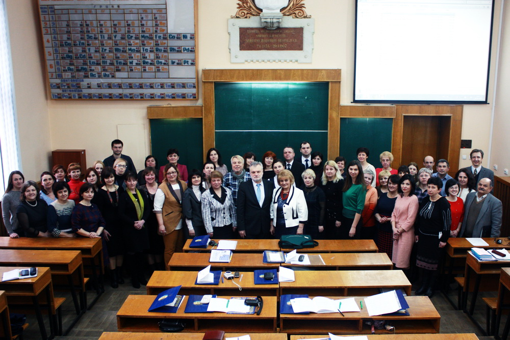 В Університеті відбулась III Науково-методична конференція «Сучасні тенденції навчання хімії»