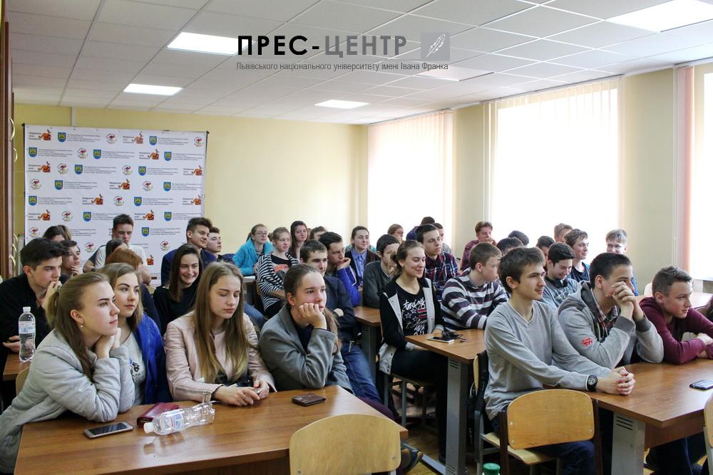 Представники Університету зустрілися з учнями Львівського фізико-математичного ліцею