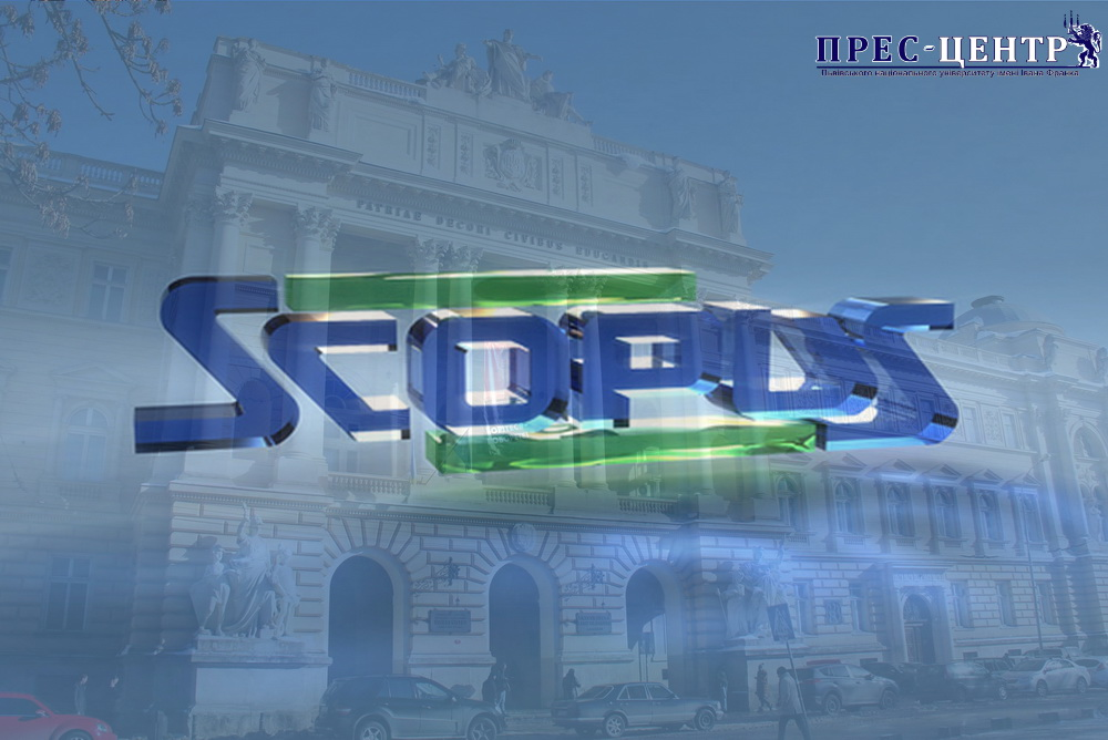 Львівський університет – у трійці лідерів рейтингу українських ВНЗ за показниками бази даних Scopus