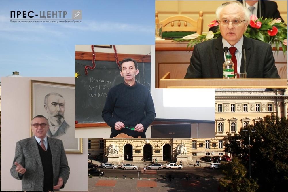 Науковці Університету – лауреати премій імені видатних учених НАН України