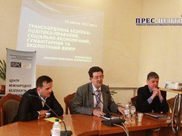 Транскордонна безпека: політико-правовий,  соціально-економічний, гуманітарний та екологічний вимір