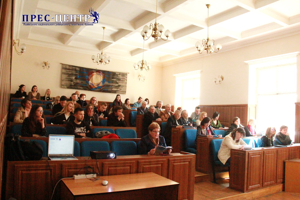 Відбулась Всеукраїнська конференція «Духовність. Культура. Виклики сьогодення»