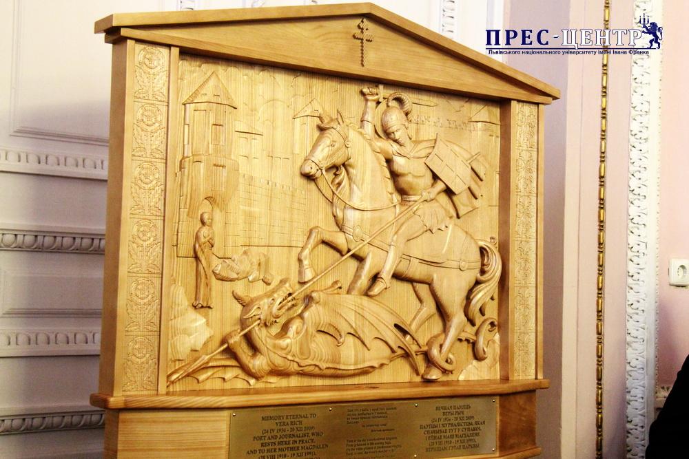 В Університеті вшанували пам'ять видатної британської перекладачки Віри Річ