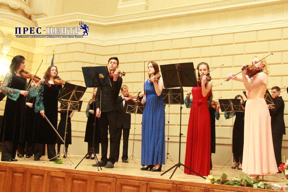 Народний камерний оркестр Університету відзначив своє 35-ліття