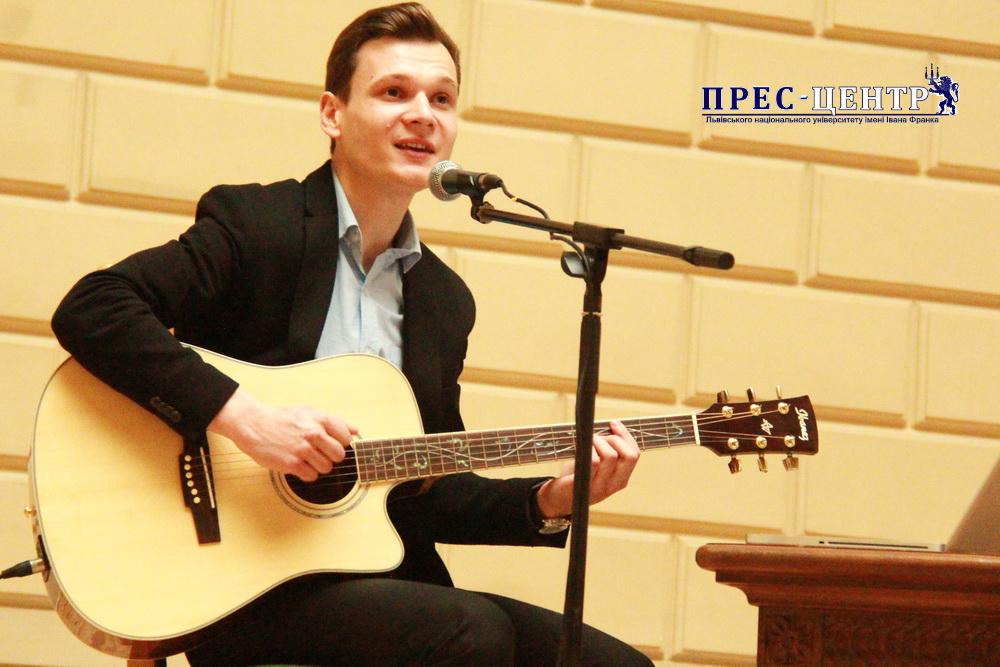 В Університеті відбувся концерт Павла Ільницького