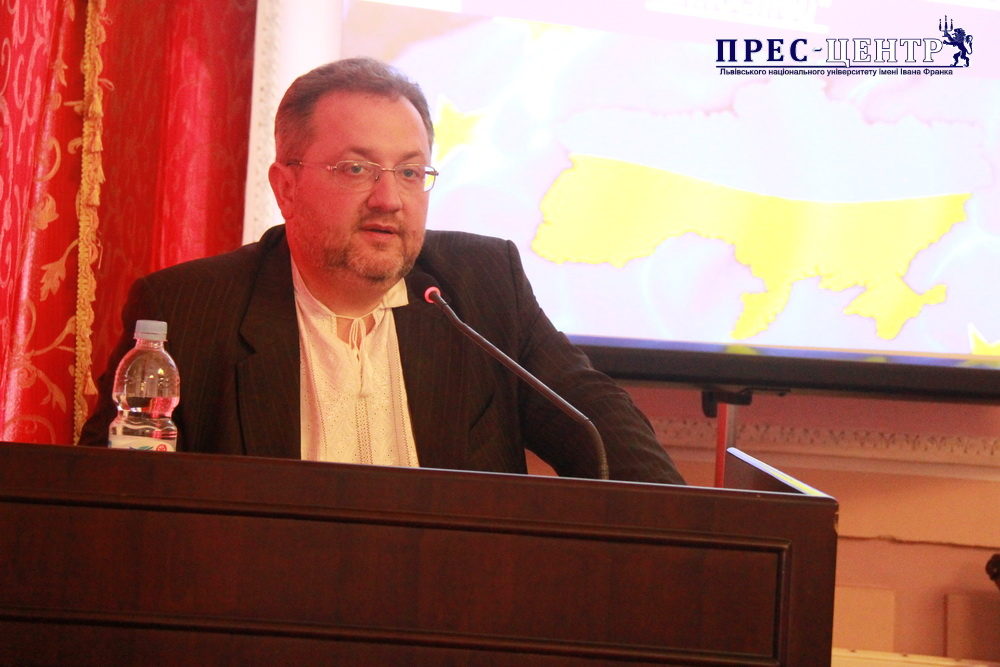 «Філософія науки»: правові засади співробітництва між Україною та Європейським Союзом