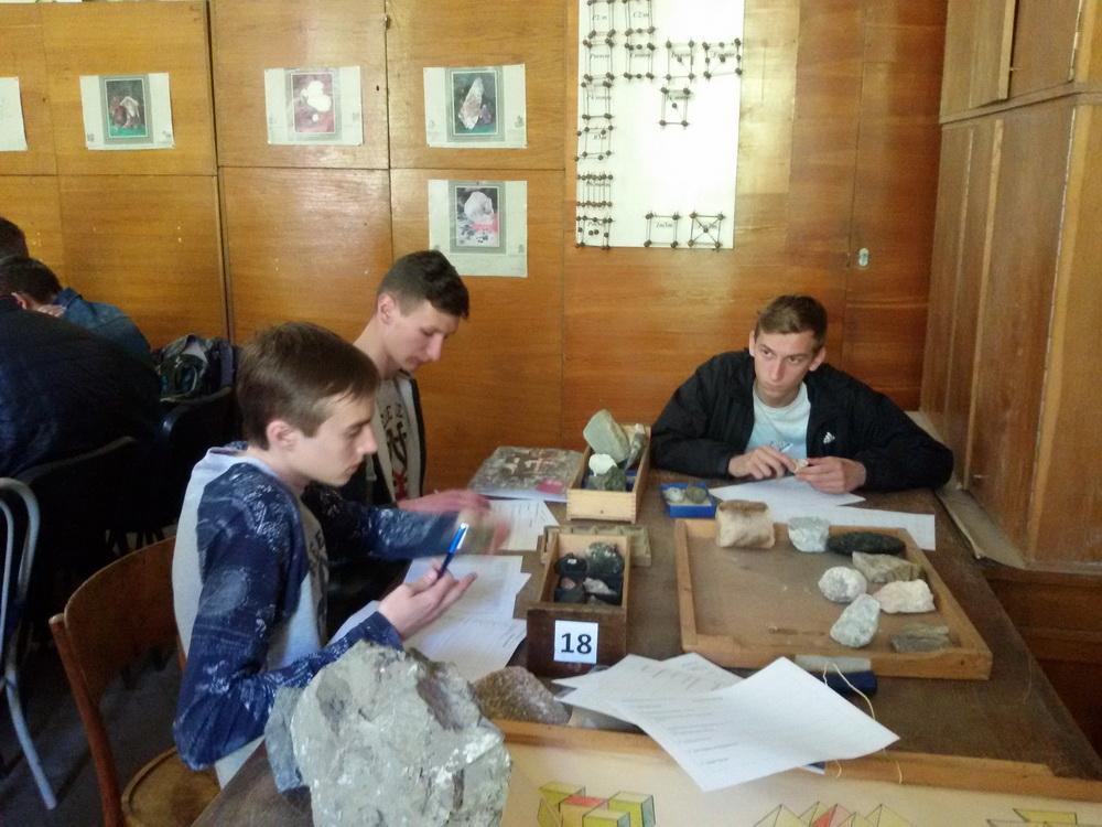 В Університеті відбулась Всеукраїнська студентська олімпіада з навчальної дисципліни «Геологія»