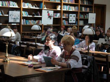 Університетська бібліотека як простір соціокультурної комунікації