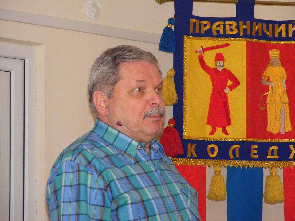 Мирослав Маринович зустрівся зі студентами та викладачами Правничого коледжу ЛНУ ім. Івана Франка