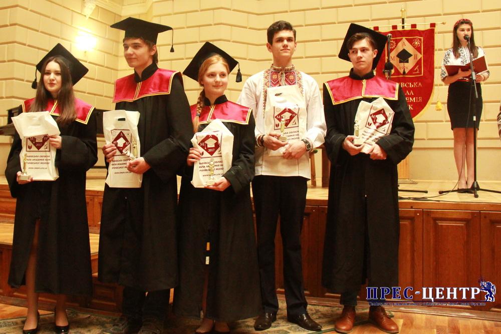 В Університеті відбулась Урочиста академія Львівської обласної Малої академії наук