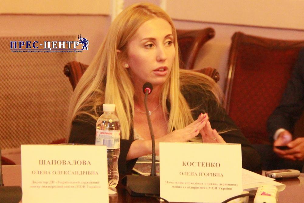 Представники МОН України, вищих навчальних закладів Львівщини і місцевої влади обговорили актуальні питання вищої освіти