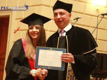 Урочистості з нагоди вручення дипломів випускникам географічного факультету