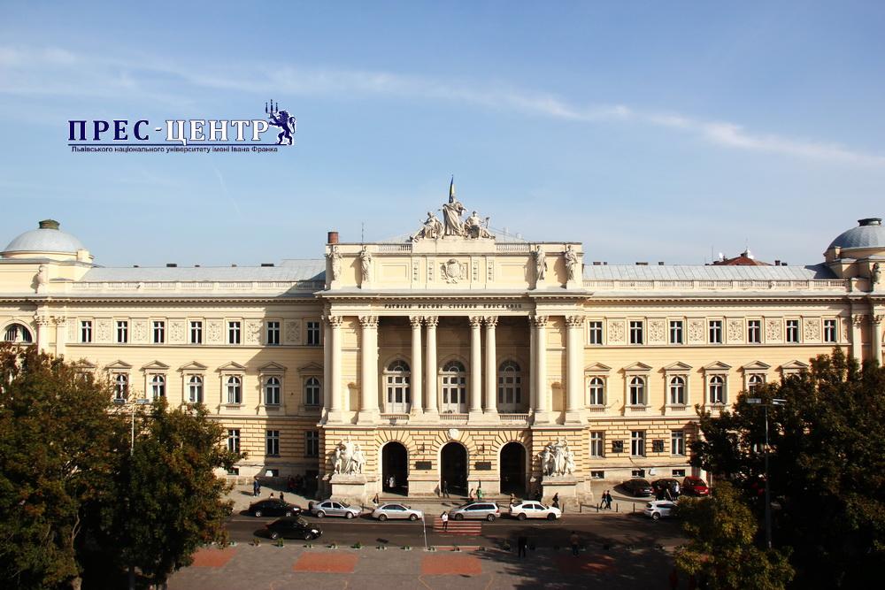 Львівський університет – один із лідерів вступної кампанії