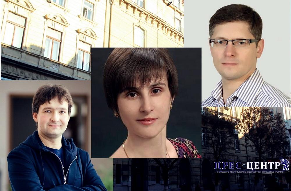 Викладачі Львівського університету перемогли у конкурсі до складу Верховного суду України
