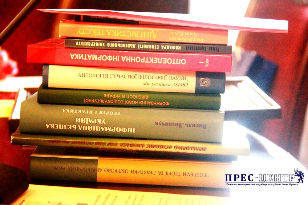 Презентація видань науковців Університету – Львівський національний ... 620d94e9fcc07
