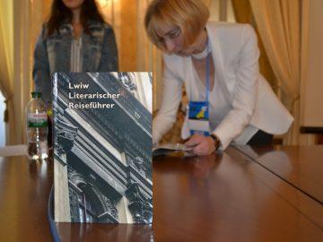 Науковці Університету презентували німецькомовний літературний путівник Львовом
