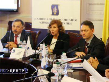 В Університеті розпочалося засідання Ради адвокатів України