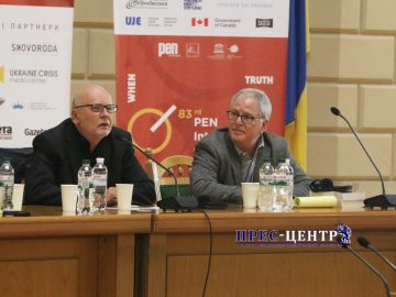 В Університеті відбулися публічні дискусії в рамках Конгресу ПЕН
