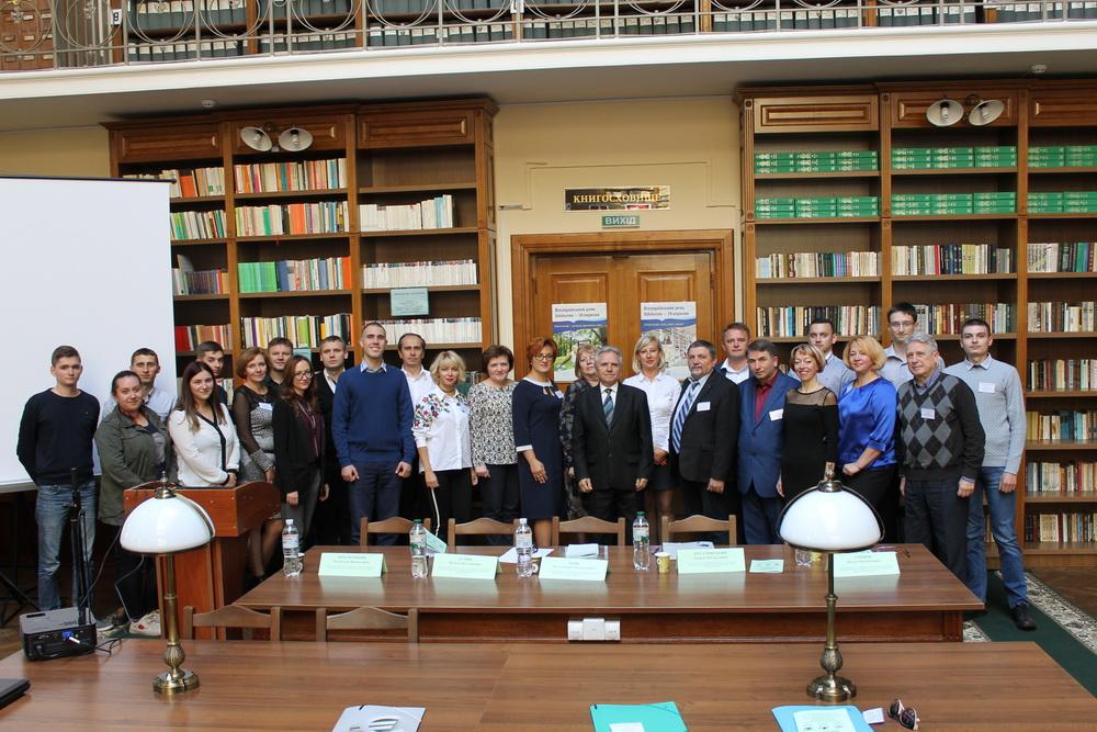 В Університеті відбулась VІІІ Міжнародна науково-методична конференція-форум молодих економістів-кібернетиків «Моделювання економіки: проблеми, тенденції, досвід»