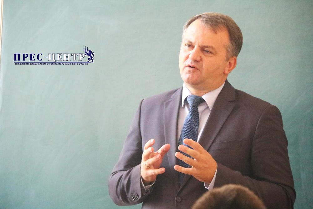 Голова Львівської ОДА Олег Синютка прочитав лекцію студентам-політологам Університету