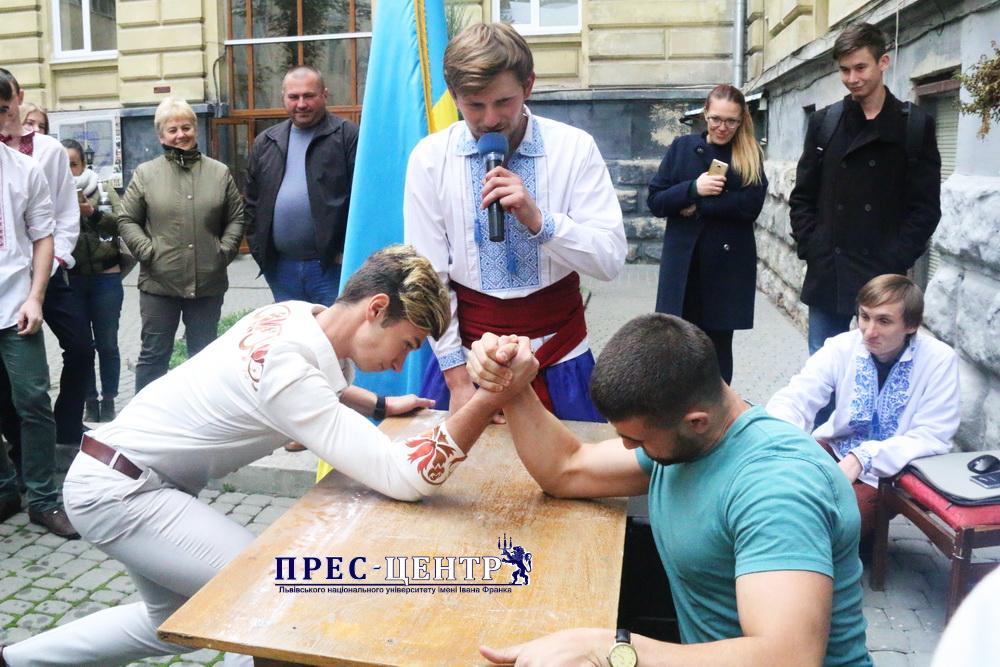 Козацькі забави студентів-географів