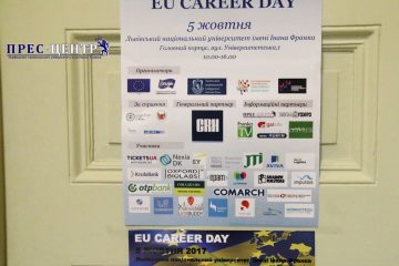 2017-10-09-career-day-01