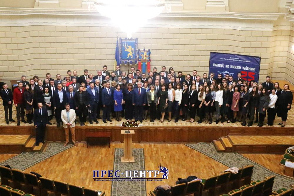 «Традиції, що творять майбутнє: 25 років Львівської школи міжнародних відносин»