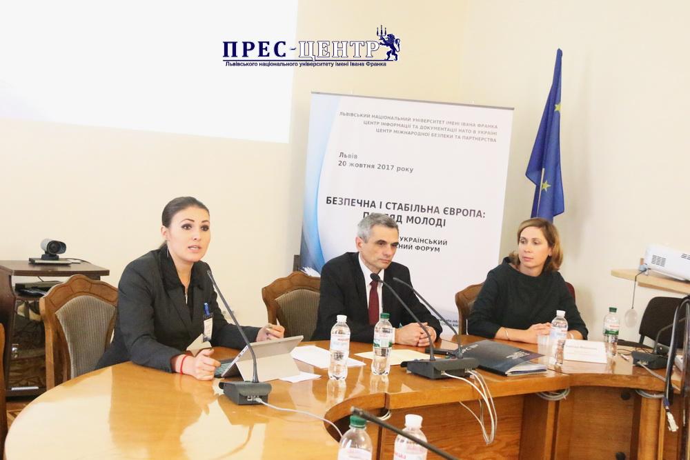 В Університеті відбувся молодіжний форум, присвячений питанням безпечної і стабільної Європи