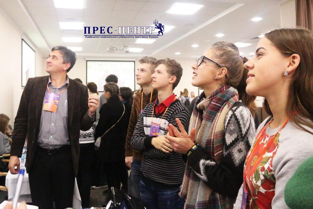 Львівський університет взяв участь у Всеукраїнському форумі «Успішний 11-класник»