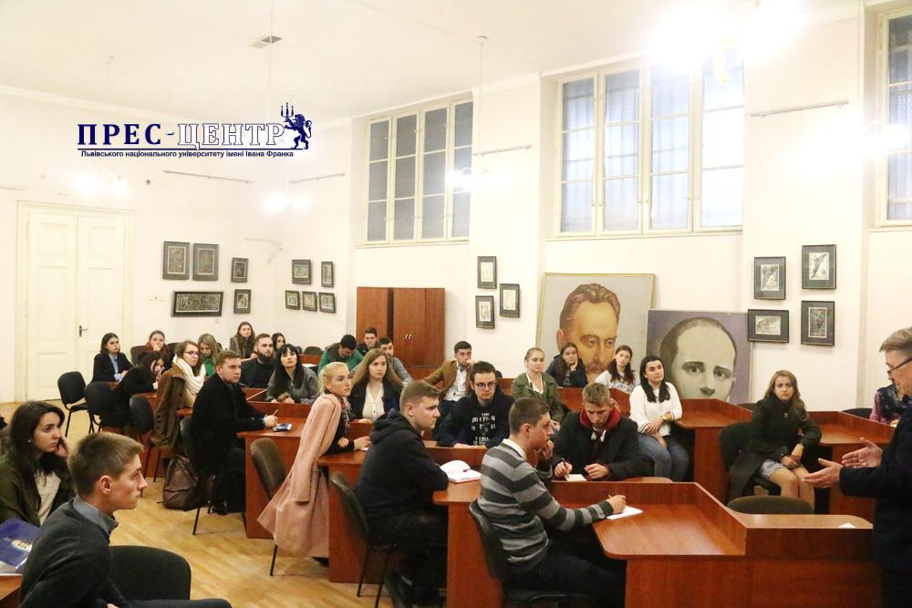 Ректор Володимир Мельник обговорив зі студентами Університету актуальні питання освітнього процесу