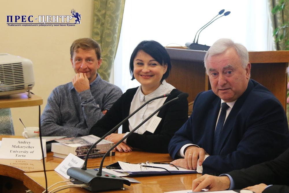 «Переосмислення регіональних досліджень: Балто-Чорноморський зв'язок»