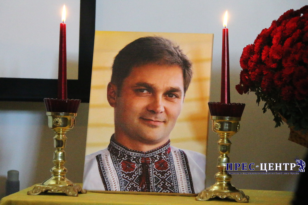 Університетська спільнота вшанувала пам'ять Героя України Володимира Труша