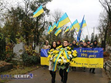 Університетська спільнота вшанувала героїв Листопадового чину