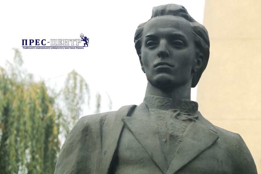 Академічна спільнота Університету відзначила 206-ліття від дня народження Маркіяна Шашкевича