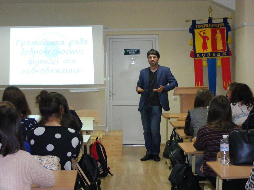Студенти Правничого коледжу зустрілися з Романом Маселком