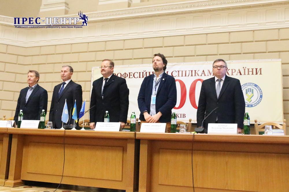 Професійним спілкам України – 200!