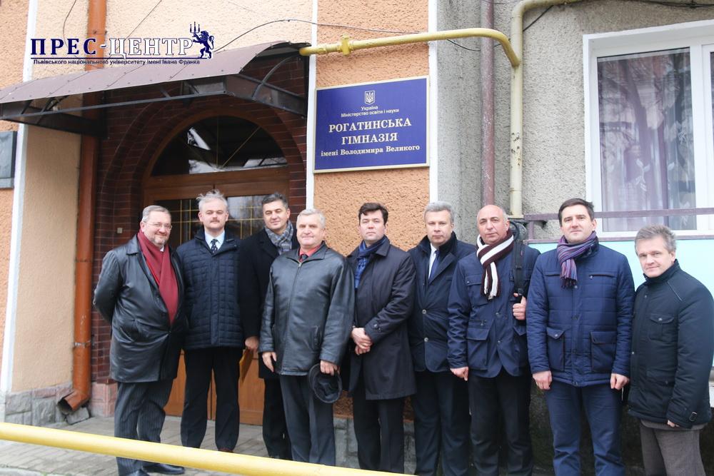 Представники Університету зустрілися зі школярами міста Рогатин