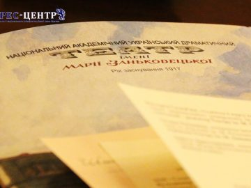 В Університеті розпочала роботу Всеукраїнська конференція, присвячена 100-літтю Національного академічного українського драматичного театру імені Марії Заньковецької